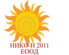 НИКО-Н 2011